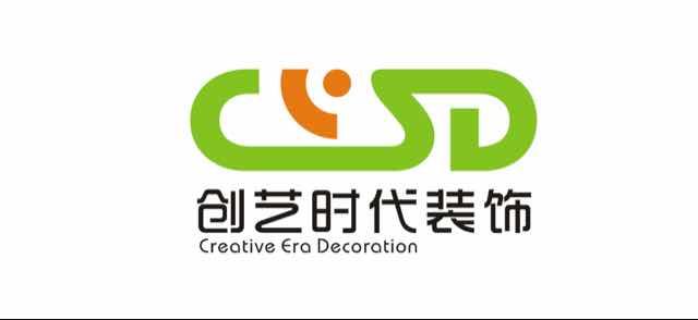 创艺时代装饰工程设计有限公司