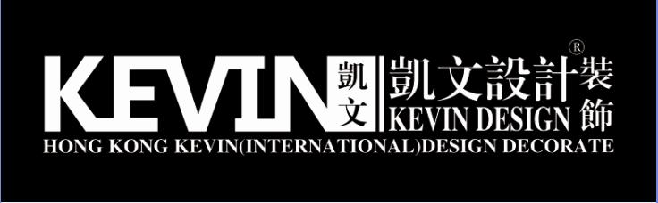 香港凯文(国际)设计装饰泉州分公司