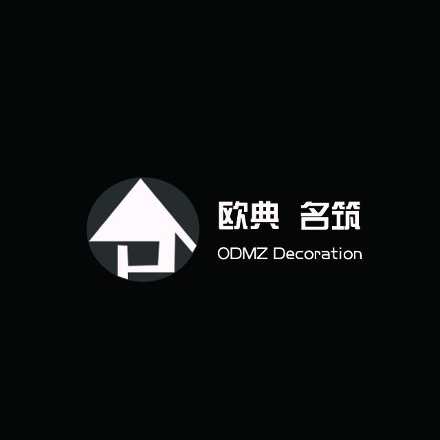 苏州欧典名筑装饰设计工程有限公司