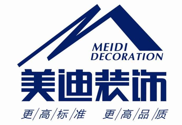湖南美迪建筑装饰设计工程有限公司益阳分公司