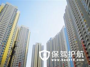 深圳经济适用房如何申请