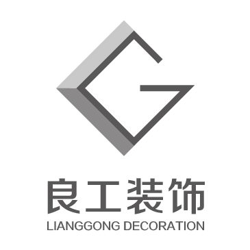 辽宁良工装饰工程有限公司
