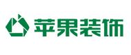 株洲苹果装饰设计工程有限公司南京分公司