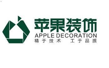 安徽苹果装饰工程有限公司(南通分公司)