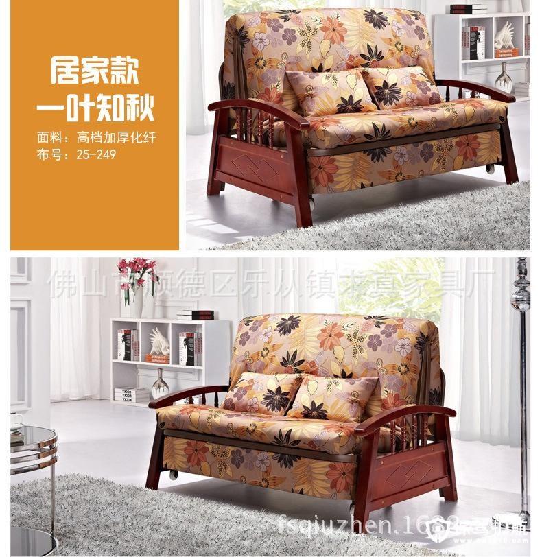 单人折叠沙发床尺寸一   这一款单人折叠沙发床是纯实木制成的,没有一般实木家具那么的有韵味反而有一种美式乡村风格。颜色跳跃的撞色条纹和木材的完美结合,在充满阳光的下午坐在上面看一本喜欢的书,在月光洒满屋内的时候将折叠沙发床拉出来成为一张舒适的床,铺上被子就能在上面做个好梦。这个折叠沙发床适合放在书房里面,和书卷味浓厚的书柜相结合。这一款单人折叠沙发床尺寸是:2000*815*165mm。
