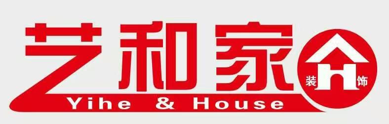 常州艺和家装饰工程有限公司