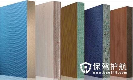 装饰材料的分类