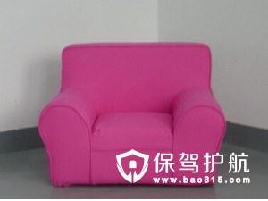 布艺儿童沙发