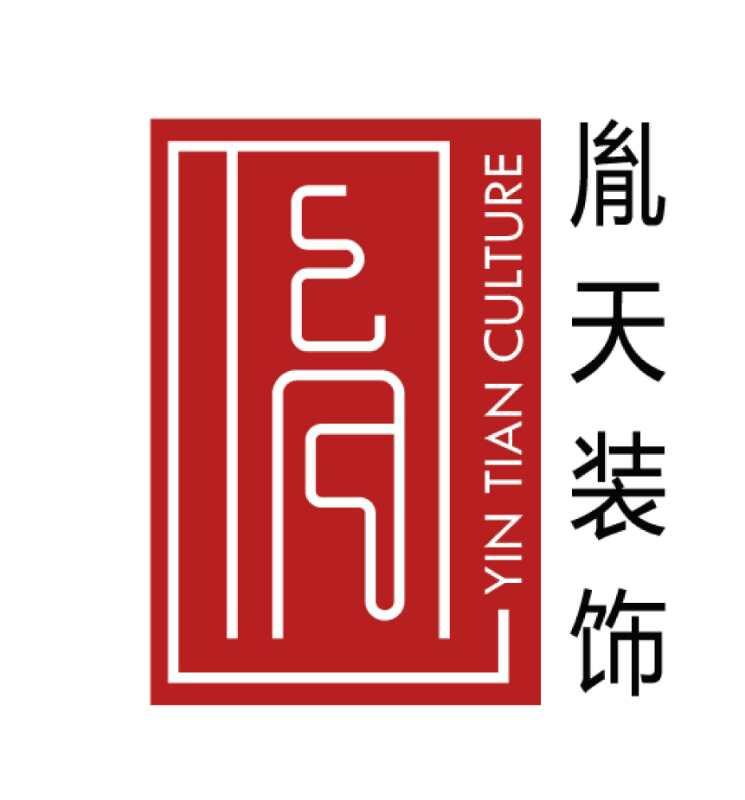 徐州胤天装饰设计工程有限公司