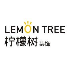福建柠檬树装饰设计工程有限公司