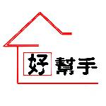 惠州市好帮手装饰工程有限公司