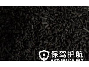 除甲醛活性炭