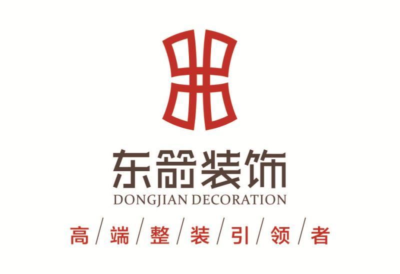 安徽东箭装饰设计师工程有限公司