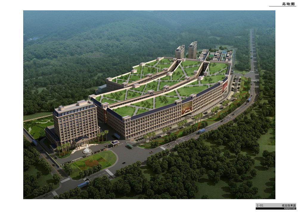 森源集团厂房装修工程
