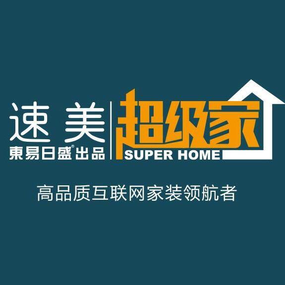 南宁市速美超级家装饰工程有限公司