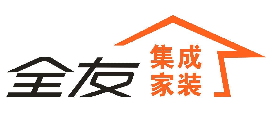 永州市零陵区全友集成家装店
