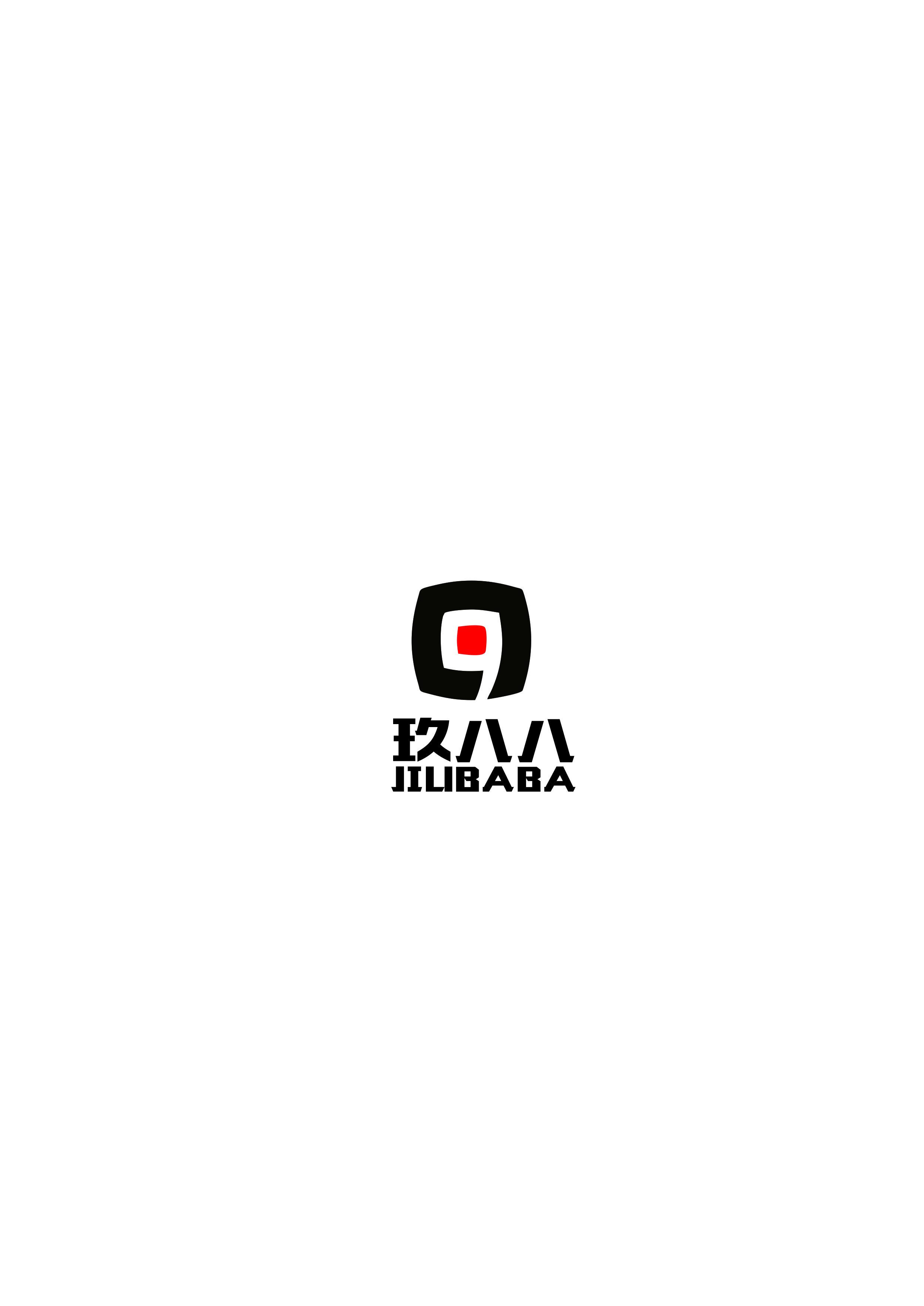 武汉玖八八建筑装饰设计工程有限公司