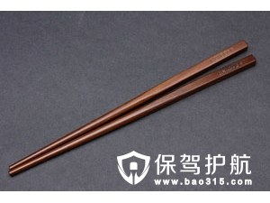 酸枝木筷子