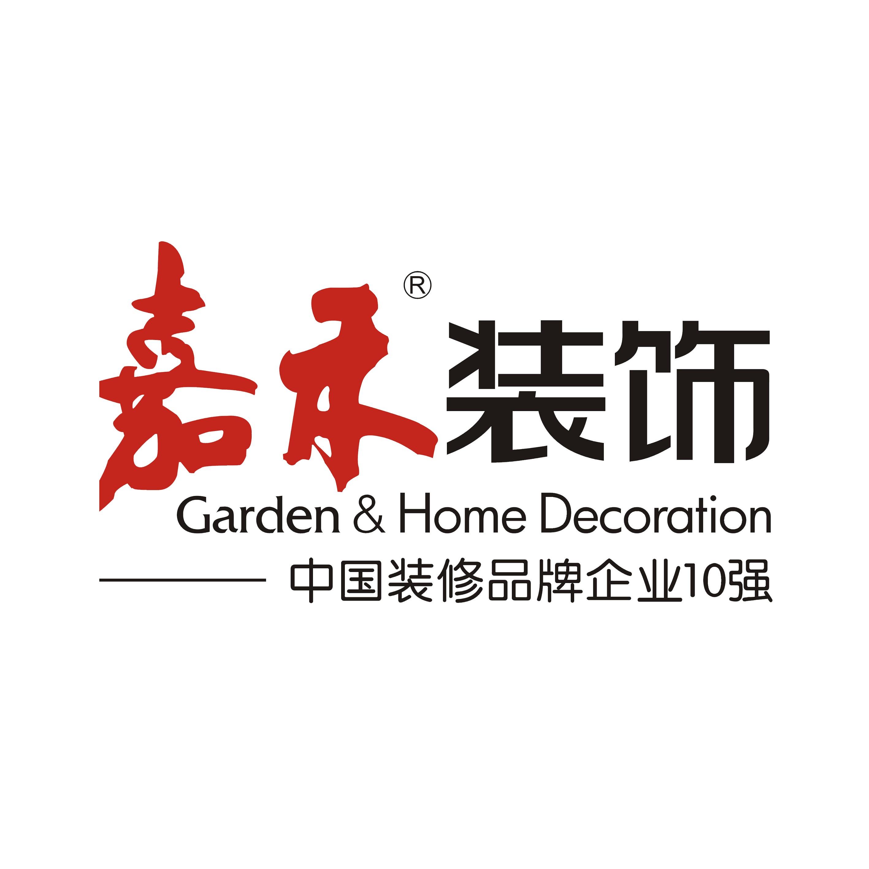 荆州嘉禾装饰设计工程有限公司