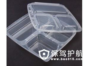 微波炉饭盒