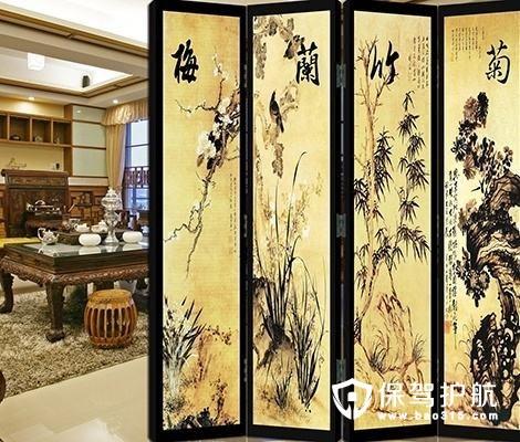 古典屏风 屏风隔墙的装饰设计