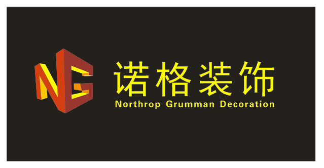 诺格装饰工程有限公司