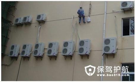 首页 装修攻略  学装修 装修技巧 空调拆装       空调移机是一项专业