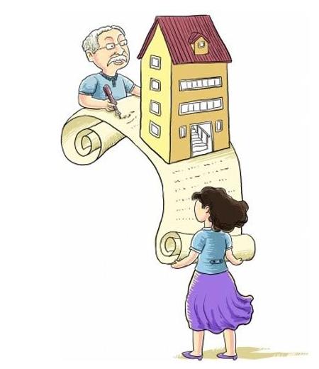 房产证过户费用是多少