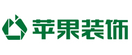 中山苹果装饰设计有限公司