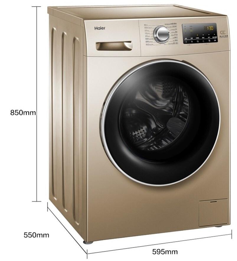 滚筒洗衣机多少钱 滚筒洗衣机的价格