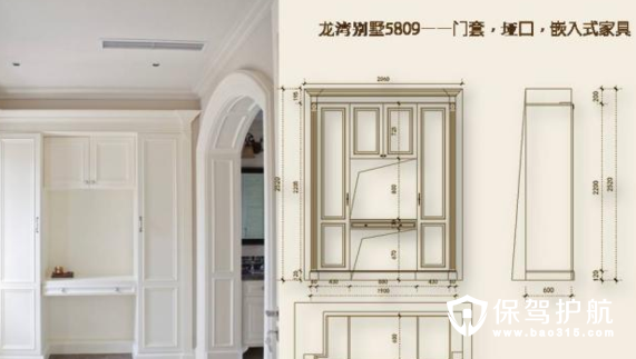 实木衣柜定制价格一平方米多少呢?