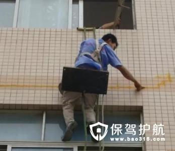 如何进行外墙防水作业