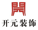 惠州市开元品味装饰设计工程有限公司