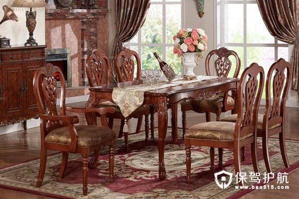 6人餐桌尺寸
