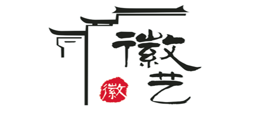 大连徽艺装饰设计工程有限公司