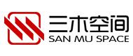 北京三木空间装饰工程有限公司