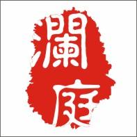 赣州澜庭装饰工程有限公司