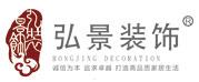 南京弘景装饰有限公司