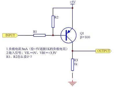我们仅以npn三极管的共发射极放大电路为例来说明一下三极管放大电路