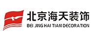北京海天装饰新乡分公司