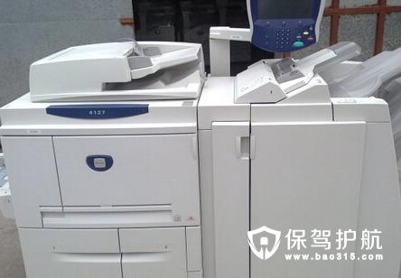 复印机怎么用