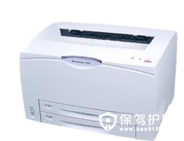 复印机多少钱一台