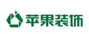 南宁苹果装饰设计公司