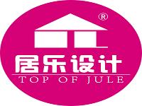 上海居乐建筑装潢有限公司