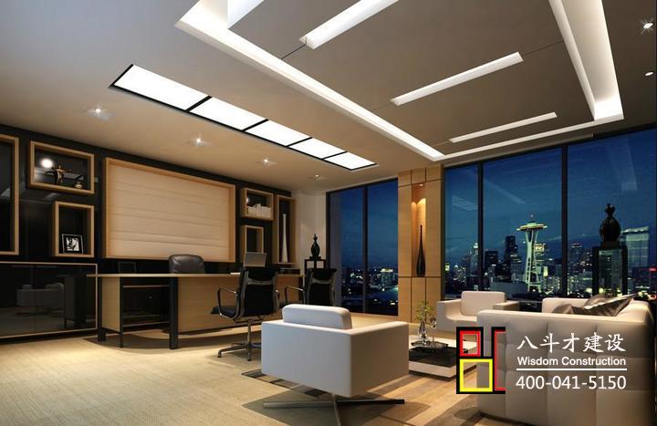 2017年南京市领导办公室装修现代风格效果图大全