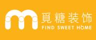 四川觅糖装饰设计有限公司
