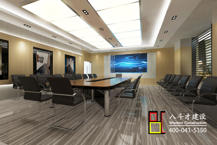 南京房地产公司办公室如何设计装修?