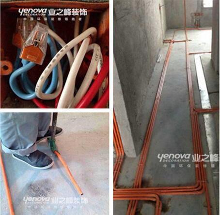 业之峰蓝钻工程——电路施工标准