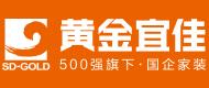 山东省装饰集团总公司