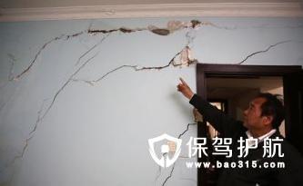 自家墙面裂缝怎么办